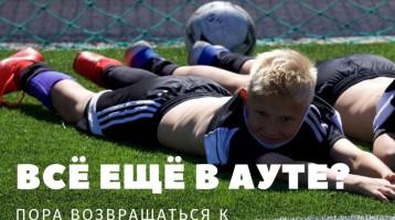 Tallinn Cup 2021 - главное летнее событие для многих футбольных клубов! Организаторы турнира Tallinn Cup будут рады принять на очередной летний фестиваль футбола...
