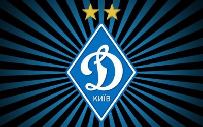 Dynamo Kiev. The confirmation on 2017.