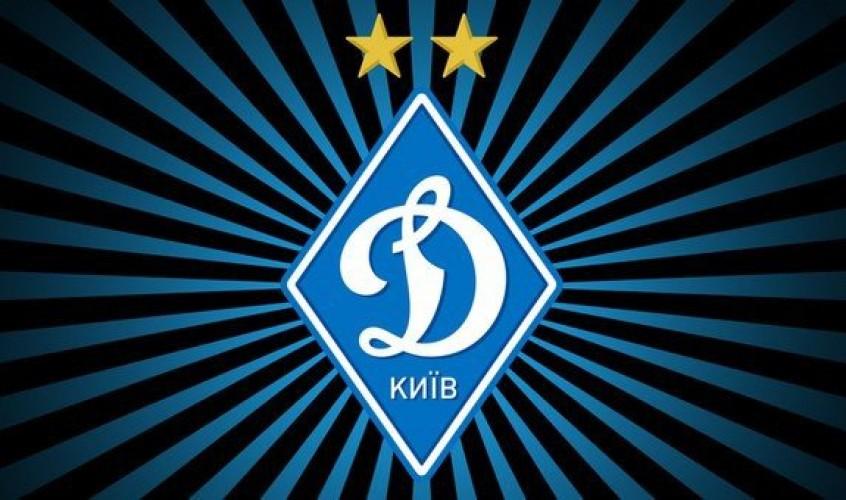 Võistkond Kiiev Dünamo osaleb