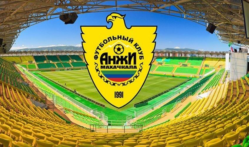 FC Anji Makhachkala has confirmed their participation in Tallinn Cup 2017!!